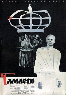 Hamlet-Kozintsev